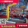 自动平衡吊叉 5吨自动平衡吊叉空载/满载均可保持平衡