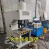 鐵圓管方管用液壓沖孔機現貨