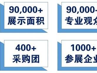 踔厉奋发扩大交易高效平台 第17届天津工博会-机床展招展正式启动