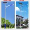 6米40w新农村太阳能路灯  四川太阳能路灯厂家供应