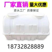 北京家用化粪池厂家