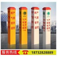 电力电缆玻璃钢标志桩百米桩燃气警示标志桩厂家