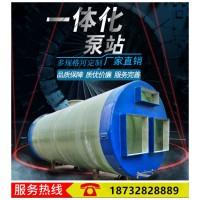 地埋式一体化雨水污水处理提升泵站