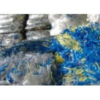 东莞塘厦塑胶回收胶头水口料ABS、PC高价收购