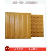 盲道砖现货厂家 江苏多规格耐磨25盲道砖价格6