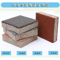 安徽陶瓷透水砖工厂价格 直接出库没有中间商6