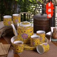 企业开业活动礼品茶具定制 开业赠送客户文创茶具功夫茶具套装