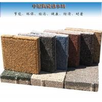 广西柳州市政选用标准规格陶瓷透水砖6