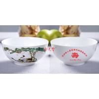 定做老人大寿寿碗礼品 景德镇礼品寿碗加字定制