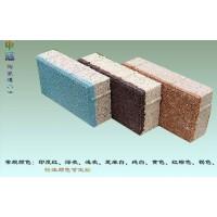 云南透水砖厂商 海绵城市透水砖 规格多价格低6