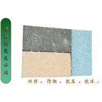 耐低温陶瓷透水砖/吉林陶瓷透水砖供货商6