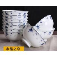 景德镇青花瓷碗礼品定制 4.5英寸青花碗套装批发十碗套装