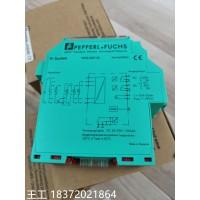 E+H现货CLD134-PMV538AA1电导率测量仪
