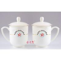 校庆六十周年纪念茶杯定制学校校门 校庆六十周年纪念茶杯