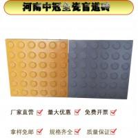 高铁盲道砖选用材质 江苏盲道砖品牌厂家供货商6