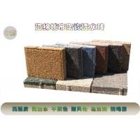 150-300园林透水砖 山东工程陶瓷透水砖厂家出售6