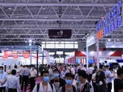 激发华南制造创新活力,培育湾区产业新动能 2021华南国际工业博览会八月开幕在即