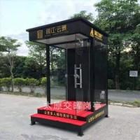 供应山西忻州保德玻璃岗亭 户外执勤台 售楼部接待台 站岗台
