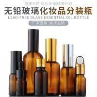 化妆品瓶生产厂家,精油瓶生产厂家,化妆品精油瓶生产厂家